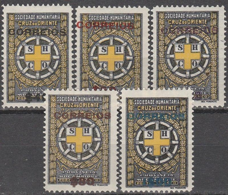 Mozambique #RA5-9  F-VF Unused CV $16.25 (A15013)