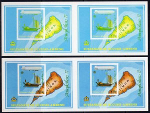 Timor (Occussi-Ambeno) 1977 ZEPPELIN/SHIP/AMPHILEX 77 S/S  6 UNCUT COLOR PROOFS