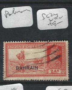 BAHRAIN  (PP2403B)  ON INDIA 2A RUNNER SG 24   VFU
