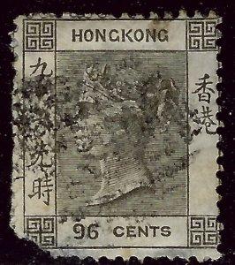Hong Kong  SC#7 Used F-VF Damaged Corner SCV $525.00...Worth a Close Look!