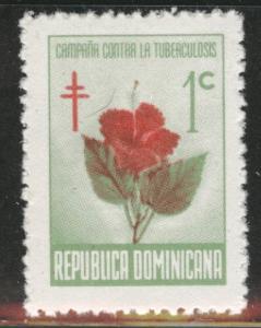 Dominican Republic Scott RA36 MH* 1966 Postal tax stamp