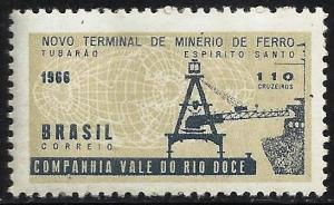 Brazil 1966 Scott# 1016 Mint Never Hinged