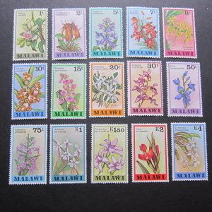 Malawi 1979 Sc 327-341 set MNH