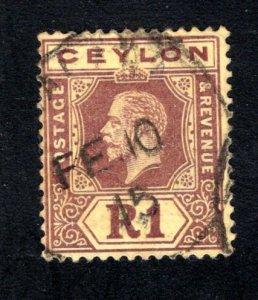 Ceylon #220, F/ VF, Used,  CV $47.50 ....  1290544