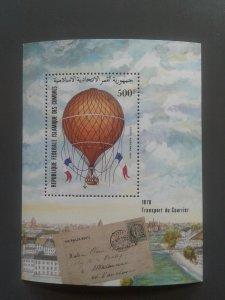 Comoros Islands C126 VF MNH  - Scott $ 5.50