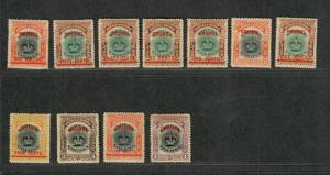 Brunei Sc#1-12 M/H/F-VF+, Partial Set, Cv. $707.25