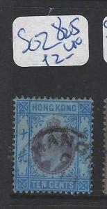 HONG KONG CHINA TREATY PORTS (PP1006B) SHANGHAI IKE Q0C  SG Z825 CDS VFU