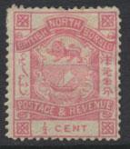 North Borneo  SG 36   MH  please see scans & details