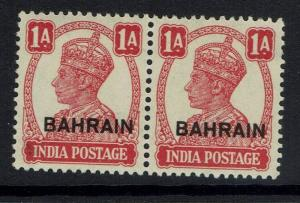 Bahrain SG# 41 Pair - Mint Never Hinged - Lot 012217