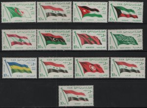 EGYPT, 632-644, (13) SET,  HINGED, 1964, Flags of Algeria