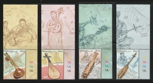 Malaysia 2018 Musical Instruments Series 2 set of 4V margin plate MNH