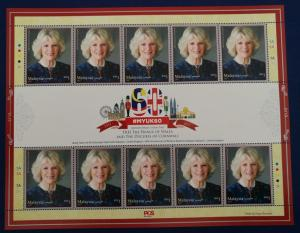 Malaysia Royal Visit of TRH The Prince of Wales & The Duchess of Cornwall MNH