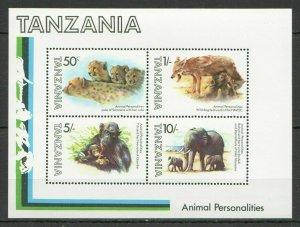 QC873 1982 TANZANIA FAUNA ANIMAL PERSONALITIES #201-204 MICHEL 8,5 EURO KB FIX