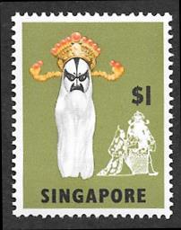 Singapore 95 mlh 2013 SCV $4.50  -  2649