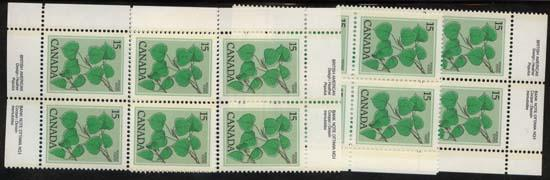 Canada USC #717 Mint 1977 Trembling Aspen MS Plate 1 - VF-NH Face Alone $2.40