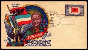 18 Nov 1944 Staehle Multicolor Tirana Albania Liberated Unaddressed
