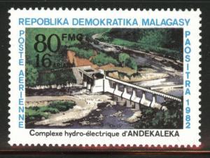 Madagascar Malagasy Scott C179 MNH** 1982 Dam stamp