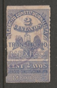 Mexico fiscal cinderella Revenue stamp- 8-21-b64 as seen