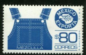 MEXICO Exporta, 1469 $80P Overalls Unwmk Fluor Paper 8. MINT, NH. F-VF.