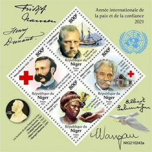 2021/06- NIGER -  PEACE AND TRUST          4V    MNH **