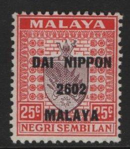 MALAYA, N25, MNH, 1942, ARMS OF NEGRI SEMBILAN