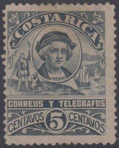 COSTA RICA 1892 COLUMBUS UNISSUED Sc Unlisted Mena NE1 GRAY BLACK UNUSED SCARCE