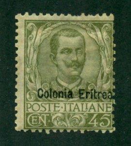 Eritrea 1903 #26 MH SCV (2020)=$6.00