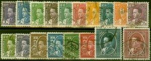 Iraq 1934 Set of 18 SG172-189 Fine Used