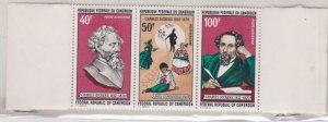 Cameroun Scott # C158a MNH Charles Dickens Strip of 3