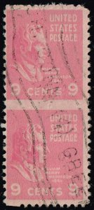 US STAMP BOB #814 1938 9¢ William Harrison  USED IMPERF ERROR  -RARE-