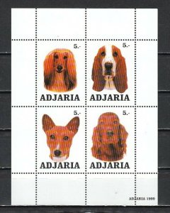 Adjaria, 1999 issue. Dog Faces sheet of 4.