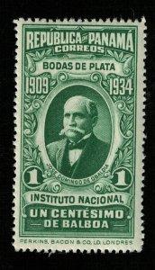 Panama 1934, The 25th Anniversary of National Institute, MNH, 1c (ТS-178)