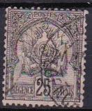 Tunisia 1888 Scott 18 Coat of Arms used