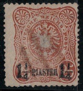 Germany off Turkey 1884 Used SC 5 Sm Thin SCV $260.00