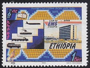Ethiopia # 1384 used ~ 1b Transportation, Buildings