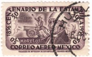 Mexico, Scott # C231, Used