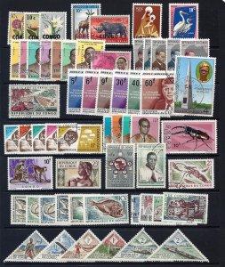 CONGO 1960-66 59 Different used & unused scv $22.30 less 70%=$6.69