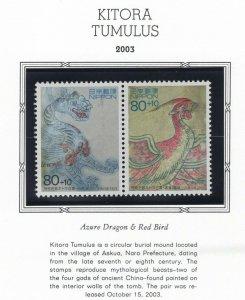Japan 2003 Kitora Tumulus NH Scott B53-54a Azure Dragon & Red Bird