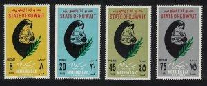 Kuwait Mothers' Day 4v 1963 MH SG#180-183
