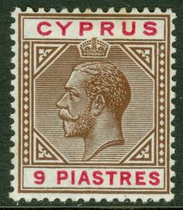 EDW1949SELL : CYPRUS 1912 Scott #68 Very Fine, Mint Original Gum Hinged. Cat $42