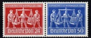 Germany #585c MNH CV $7.50 (X9082)