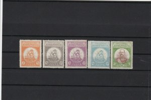 crete theriso revolution 1905 mounted mint  stamps ref r12434