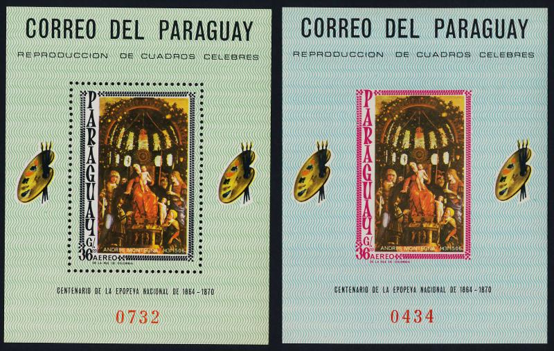 Paraguay 1003d perf + imperf MNH Art, Paintings, Madonna & Child