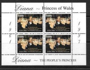 RUSSIA LOCAL DIANA PRINCESS OF WALES 1997 SHEETLET MNH