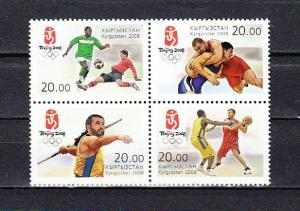 Kyrgyzstan, Scott cat. 312 A-D. Bejing Summer Olympics issue.
