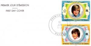 Comoro Islands 1982 Sc# 546/547  21st Birthday of Diana Princess of Wales FDC