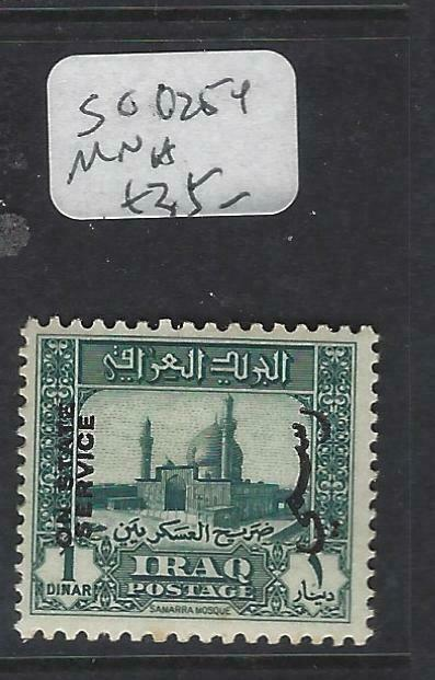 IRAQ  (P2603B)  OFFICIAL 1D  SG O254   MNH