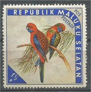 INDONESIA, Maluku Selatan, 11/2r MNH Birds Bogus stamps.