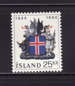 Iceland 362 Set MH Icelandic Coat of Arms (A)