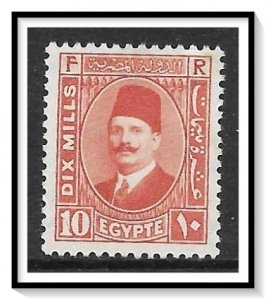 Egypt #136a King Fuad MH